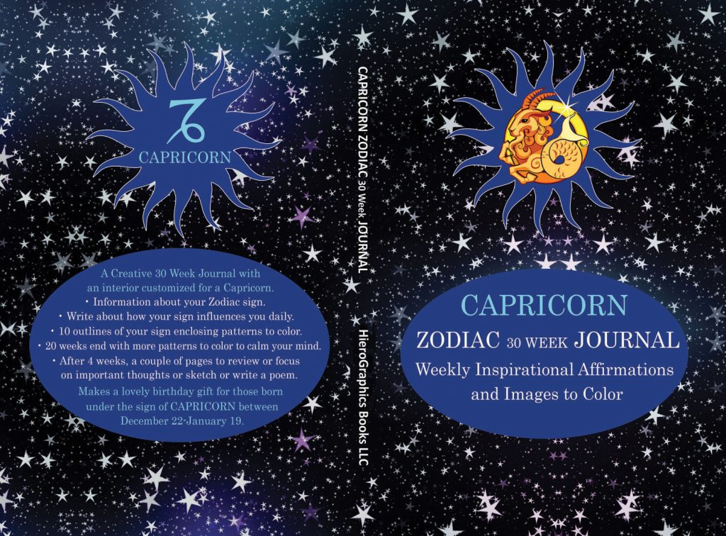 Capricorn Zodiac Journal