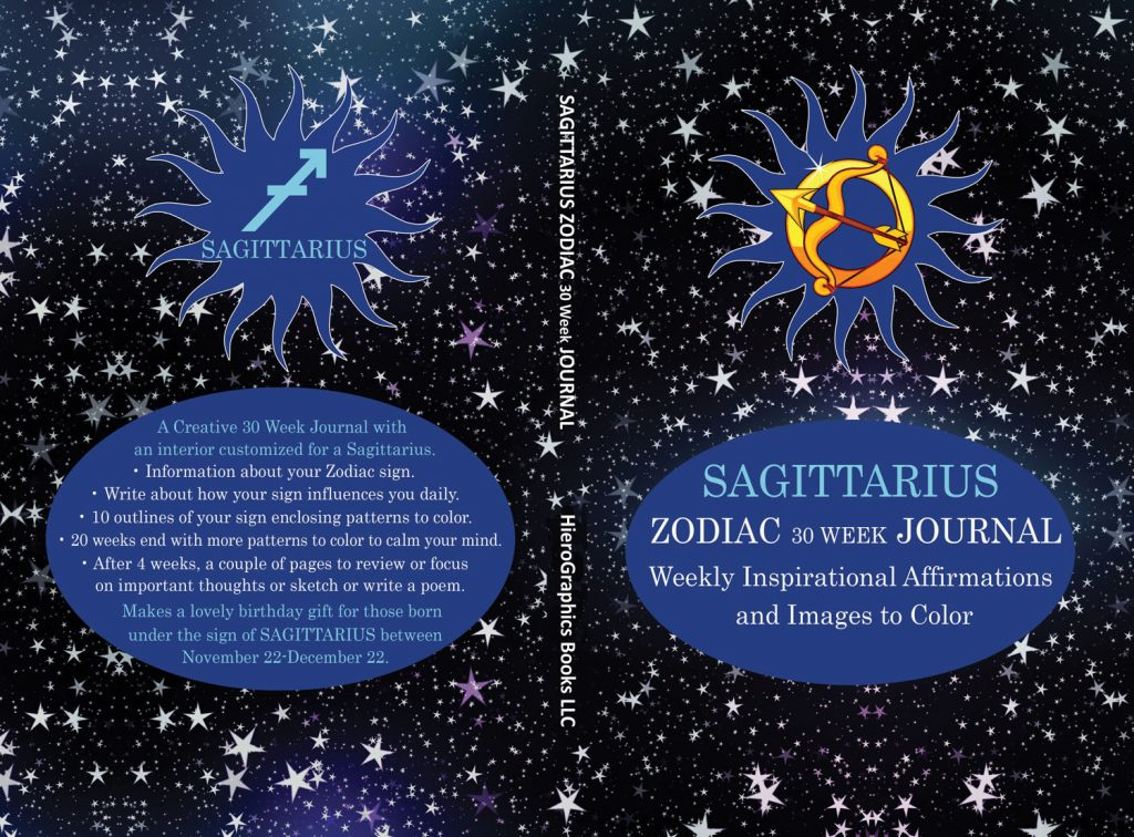 Sagittarius Zodiac Journal